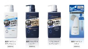 引用:http://www.lucido.jp/library/smell/
