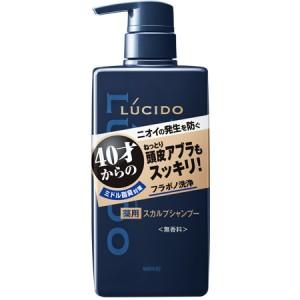 引用:http://www.lucido.jp/products/smellcare/m_shampoo/