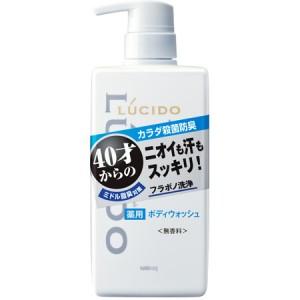 引用:http://www.lucido.jp/products/smellcare/m_bodywash/