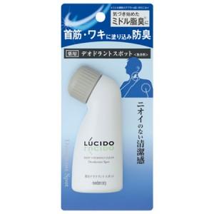 引用:http://www.lucido.jp/products/smellcare/m_spot/