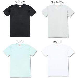 (引用: http://store.fujibo-ap.jp/site_data/cabinet/00001879_photo2.jpg)