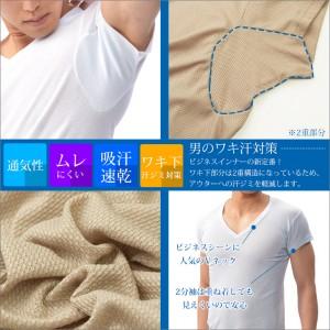 (引用: http://store.fujibo-ap.jp/item/1882.html)