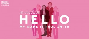 http://www.paulsmith.co.jp/shop
