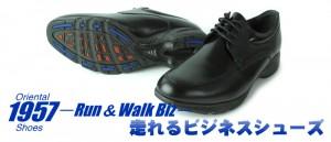 (引用: http://www.washington-shoes.com/fs/shoes/019bl00760423)