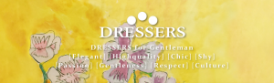 引用: http://www.dressers-jyd.com/letters-from-matsuyama/staff-blog/201605_10313