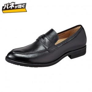 (引用: http://www.moonstar.co.jp/product/shoesdetail.php?shoes_cd=10M111&product_cd=10M11106)