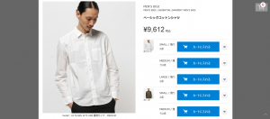 引用:https://store.mens-bigi.co.jp/#!/items/56a1999612f94713db01503d