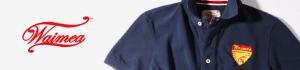 http://shop.tailor-cloths.jp/?mode=cate&cbid=1728504&csid=1 引用