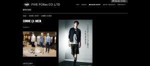 引用:http://www.fivefoxes.co.jp/brand/comme-ca-men.html