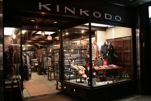 https://www.kinkodo.co.jp/ 引用