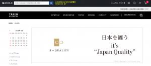引用:http://store.world.co.jp/s/takeokikuchi/item/jquality/?link_id=070_M_feature2