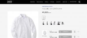 引用:http://store.world.co.jp/p/H9059/item/H90592001133488.html?shop=9059cnt&co_cd=001
