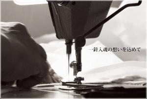http://www.shirt.co.jp/history/history/ 引用