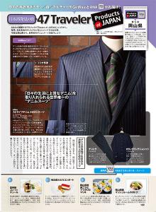 http://www.inblue.jp/media8.html 引用