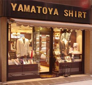 http://www.yamatoya-shirts.co.jp/company.html#ginza 引用
