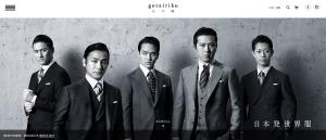 引用:http://gotairiku1992.jp/#slide-1