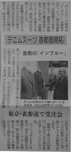http://www.inblue.jp/media10.html 引用