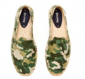 http://www.soludos.com/men/smoking-slipper-prints-camo-khaki-mens-1# 引用
