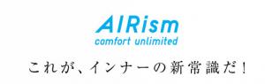 引用:http://www.uniqlo.com/jp/store/feature/uq/airism/men/