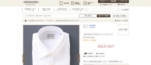 引用:https://crosset.onward.co.jp/b/pc/Product.html?mthd=07&PC=HDGOGM0001&SC=OWD&SST=&aid=&aid2=&aid3=&CC=001