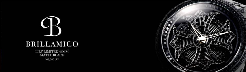 遊び心のある時計をお探しなら、人気の腕時計「ブリラミコ」で勝負