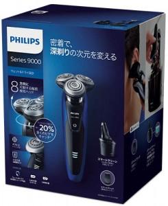 引用:http://www.philips.co.jp/c-p/S9185_26/shaver-series-9000-wet-and-dry-electric-shaver