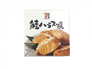 (引用: http://www.sej.co.jp/i/products/7premium/process/canned/?pagenum=1&page=1&sort=f&limit=15)