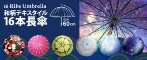 (引用: http://www.wargo.jp/products/list626.html)