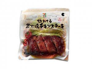 (引用:  http://www.sej.co.jp/i/products/7premium/cold/daily_dish/)