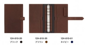 (引用: http://www.knox-japan.jp/products/laluz_new.html)