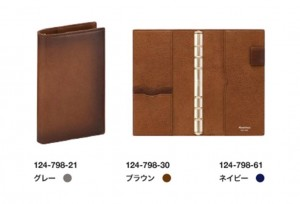 (引用: http://www.knox-japan.jp/products/antole.html)