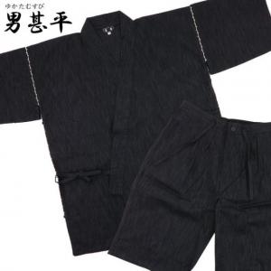 (引用: http://www.yukatamusubi.com/SHOP/60090001.html)