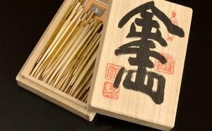 (引用: http://www.nihonbashi-saruya.co.jp/products/senryobako.htm)