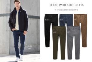 (引用: http://www.next.co.uk/men/jeans-trousers-shorts/casual-trousers-shorts/4)