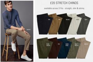 (引用: http://www.next.co.uk/men/jeans-trousers-shorts/casual-trousers-shorts/5)