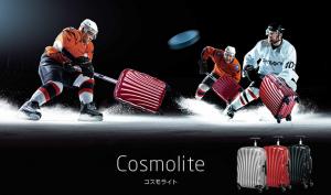 引用:http://www.samsonite.co.jp/detail/samsonite/travel/detail_cosmolite.html