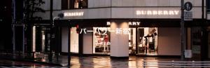 引用:https://jp.burberry.com/stores/shinjuku-tokyo/