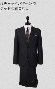 引用: http://only.co.jp/men/item/suits/3300/