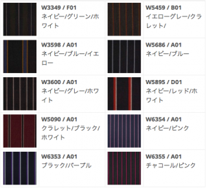 引用: http://www.moons.co.uk/apparel/jacketing/blazer-stripes/