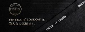 引用:http://fintex.co.uk/japanese/about/images/catch.jpg