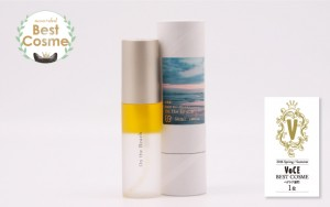 引用:http://www.uka.co.jp/products/hairoil/images/on_the_beachL-.jpg