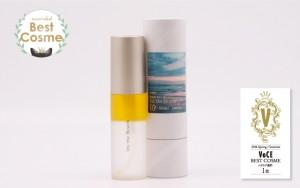 引用:http://www.uka.co.jp/products/hairoil/images/on_the_beachL-.jpg