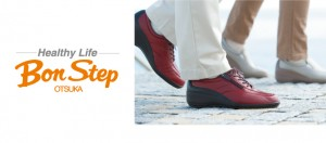 引用:http://www.otsuka-shoe.com/brand/bonstep/images/bonstep_01.jpg
