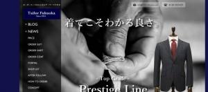 引用:http://www.tailor-fukuoka.com/