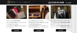 引用:http://dankore.jp/