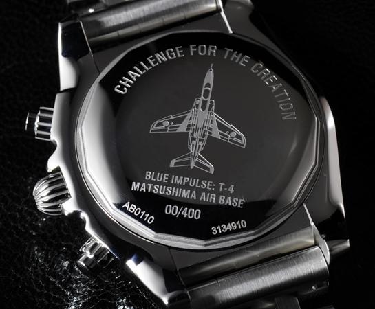 ワクワクする腕時計!パイロットウォッチとミリタリーウォッチ10選