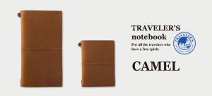 引用:http://www.travelers-company.com/wp-content/uploads/2015/10/main_img_camel-950x430.png