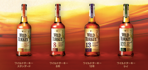 (引用: http://www.wildturkey.jp/)