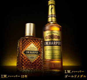 (引用: http://www.kirin.co.jp/products/whisky_brandy/iwharper/)
