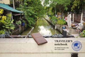 引用:http://www.tfa-onlineshop.com/images/category_b00/travelers_top20160325.jpg